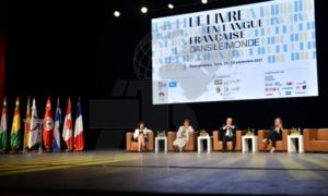 La Cité de la Culture abrite le Congrès mondial des écrivains de langue française