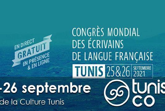 Congrès mondial des écrivains de langue française à Tunis les 25 et 26 septembre