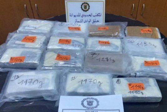 Contrebande de cocaïne : Mandat de dépôt contre un cadre sécuritaire