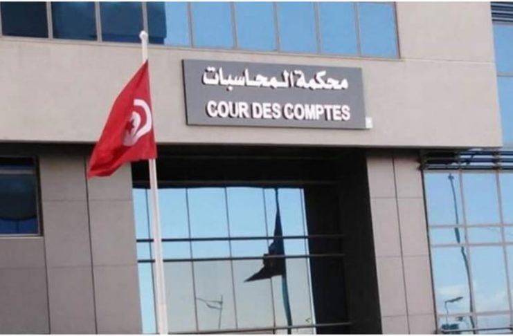 Infractions électorales: la Cour des comptes annoncera bientôt ses verdicts