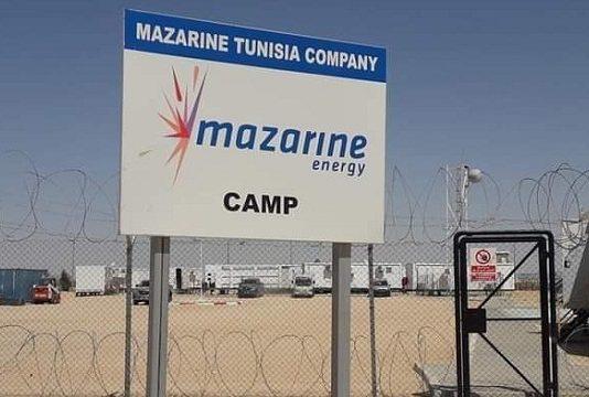 Entrée en exploitation du nouveau puits pétrolier de Mazarine Energy