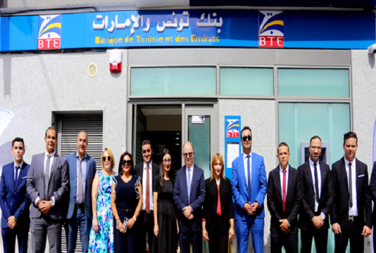 Inauguration de la 30ème agence BTE à Jendouba