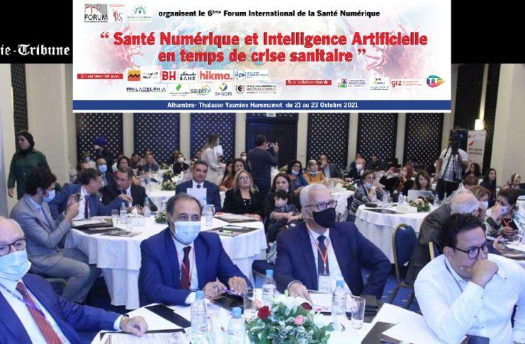 6e forum international de la santé numérique : « Santé numérique et intelligence artificielle en temps de crise sanitaire»