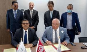 Signature d'une convention de partenariat entre Fipa Tunisia et Novation City