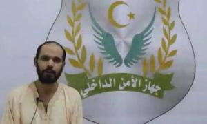 Un chef terroriste tunisien de Daech capturé en Libye