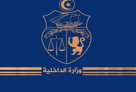 Issam Jouini, nouveau directeur général de la Police judiciaire