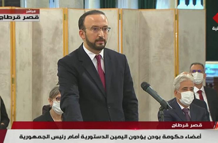 Biographie de Nizar Ben Neji ministre de la Technologie