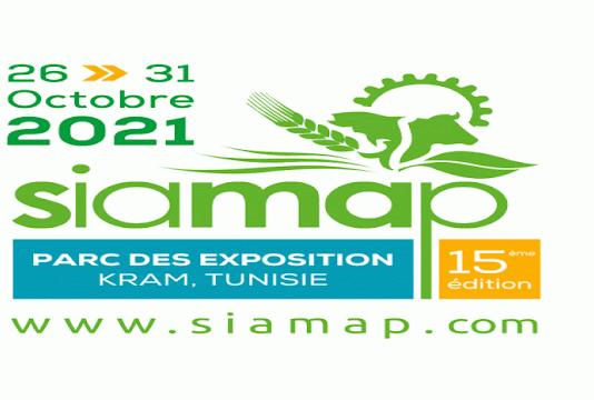 Le SIAMAP 2021 du 26 au 31 octobre au Parc des expositions du Kram