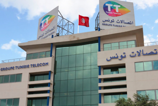 Appel à candidature pour le poste de PDG à Tunisie Telecom