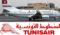 Tunisair vient de vendre l'avion présidentiel A340 de Ben Ali, à Turkish Airlines