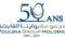 Poulina Group Holding souffle sa 50ème bougie : une aventure industrielle et humaine