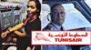 Tunisair : un Commandant de bord débarque une passagère pour ses propos désobligeants et racistes formulés à l'encontre d'une hôtesse brune de peau