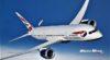 Qatar Airways : l'Airbus A330 du vol Doha-Tunis a dû atterrir d'urgence à Bakou (Azerbaïdjan) en raison d'une panne moteur