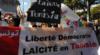 Que l'Avenue Bourguiba tremble le 13 août, aucune excuse pour les absents