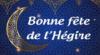 Tunisie : Mardi 11 septembre, premier jour du nouvel an de l'hégire 1440