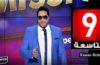 """Attessia TV réagit enfin ...et met à la porte Amine Gara et son émission """"extra"""" en médiocrité et vulgarité… Bon débarras !"""