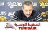 Les syndicalistes de Tunisair montent au front et dénoncent une malversation d'Express Air Cargo aux dépens de Tunisair (Vidéo)