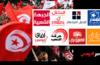 """Hella Ben Youssef (Ettakatol) : """"Les Tunisiens de l'étrangers s'insurgent et lancent une Lettre ouverte à l'ISIE et au gouvernement"""""""